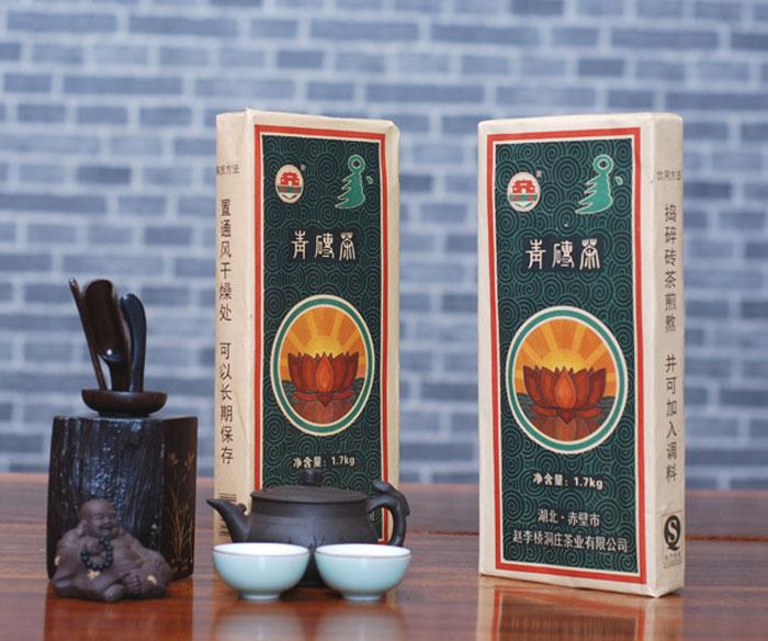 青砖茶1700