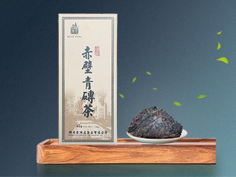 赤壁青砖茶